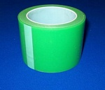 Tape Clear All Weather 75mm x 25m